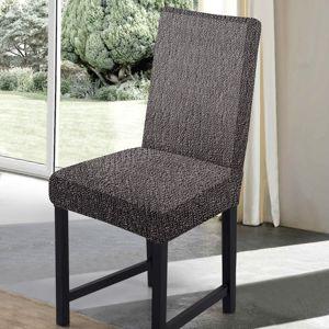 Blancheporte Bi-pružný potah na židli šedá