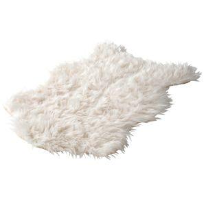 Blancheporte Koberec s dlouhým vlasem, tvar zvířecí kůže šedá 50x80cm